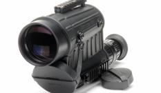 Spotter 60 Optics